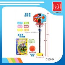 Children sport plastic protable basketball stand set