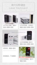 New Arrive Virtual Laser Keyboard with 5200 mAH Power Bank Speaker Best Price