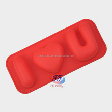 High Quality Novelty Custom Silicone Ice Cube Tray with Lid