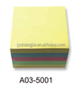 memo cube sticky notes for office
