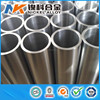 Supply high quality nickel products monel 400 tube uns n04400