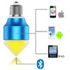 timer music group controlled wifi led light bulb components
