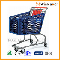 Supermarket Plastic shopping cart (HIGHER )