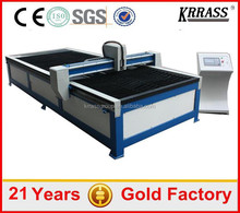 Top quality chinese brand plasma , cnc metal plasma cutting machine in stock