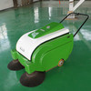 SDK702 China supplier battery powered hand push vacuum road sweeper
