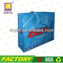 Best sale polyvinyl acetate adhesive for nonwoven bag