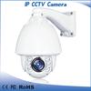 1080P ir waterproof cctv camera price cctv camera day night ip camera