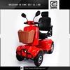 blue china economy BRI-S02 good 3 wheel mini scooter