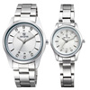 Skone 7298 New design wholesale watch fancy couple watches