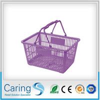 26 liters purple color plastic supermarket basket on sale