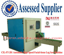 Automatic Facial tissue paper log saw machine CIL-FT -281