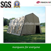[ Fashionart ]Chinese tent high quality military tent