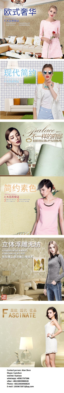 wall-paper-designer-home-wallpaper-s10a.jpg