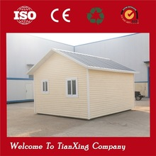 CNBM INTERNATIONAL LOW COST SMALL 50 sqm prefab house