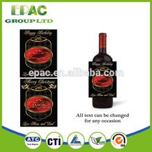Fabricante! etiqueta etiqueta personalizada para botella de vino