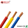 2.5mm Electric Cable Wire