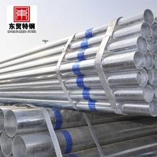 Tubería acero galvanizado fabricantes Chinos