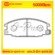 Brake pads fit for FORD GRANADA Estate ISUZU TROOPER and OPEL CAMPO O-pure Ceramic brake pad 1605 825 None asbestos good quality