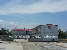 2015 New Concrete Panel timber frame house