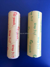 pvc cling film -for food wrapping