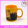 Inner Yellow Color Magic Ceramic Mug New Idea Gift