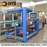 Automatic PP film shrink wrapping machine