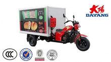 hot sale 4 stroke rickshaw tricycle