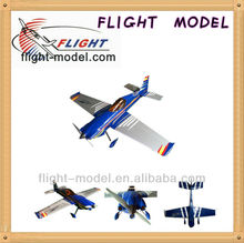 """Oracover film Electric toys MXS-R 57"""" EP M085 balsa wood airplane kits"""