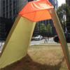 Portable Tent Single Layer Tent Foldable Tent IM-B301