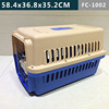 Small Animal transport cage for colorful & soft design