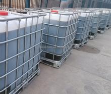 poly-l-aspartic acid for organic fertilizer,polypepetide fertilizer,amino acid materials