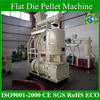 SKJ Series organic fertilizer & sawdust pellet machine with best price