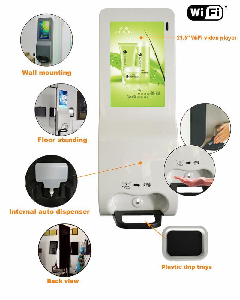 advertising hospital hand sanitizer dispenser.jpg