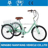 3 wheel adult tricycle wholesale/adult tricycle for sale