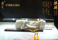Famous Monoply Store Chinese Longquan Sword Folded Steel Simple Tang Sword Made by No. 1 Sword manufactuer BC0810