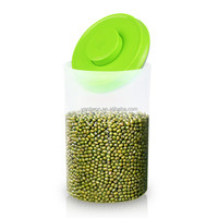 shenzhen 2L one button open and lock green with pendant lid plastic food container storage container