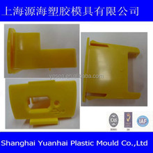 Forming Process Usb Housing And Mould,Neutral Usb Housing Cover Shell From Shanghai Yuanhai