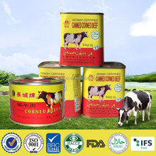 200g Halal Canned Corned Beef