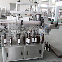 Easy operate Beer bottle labeling machine / label applicator