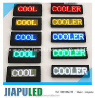 2015 digital display boards price with scrolling message with high quality in Guangzhou
