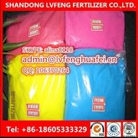 NPK 20-20-20, NPK 10-52-10, NPK 18-44-0, 13-0-45, 12-61-0 100% water Soluble fertilizer