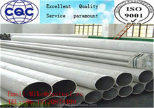 Stainless Steel pipes 202, 304, 304L, 430 with high-precision