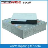 AZBOX Premium HD Plus azbox az box satellite receiver DVB-S