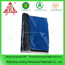 self adhesive bitumen roofing sheet,waterproof bitumen strip,aphalt membrane