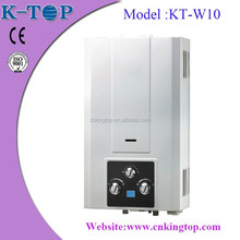 2015 flue type white panel gas heater , 14L gas water heater ,16L gas water boiler