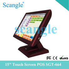 """15"""" Supermarket POS All In One Restaurant POS System POS Terminal"""