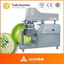 ZJR-30L automatic vacuum ointment emulsifier mixer/facial cream making machine