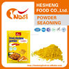 chicken beef seasoning powder for sale