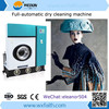 8kg industrial dry cleaning equipment (energy-saving type)