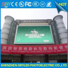 vivid color effect led display ads sign advertising cardboard display